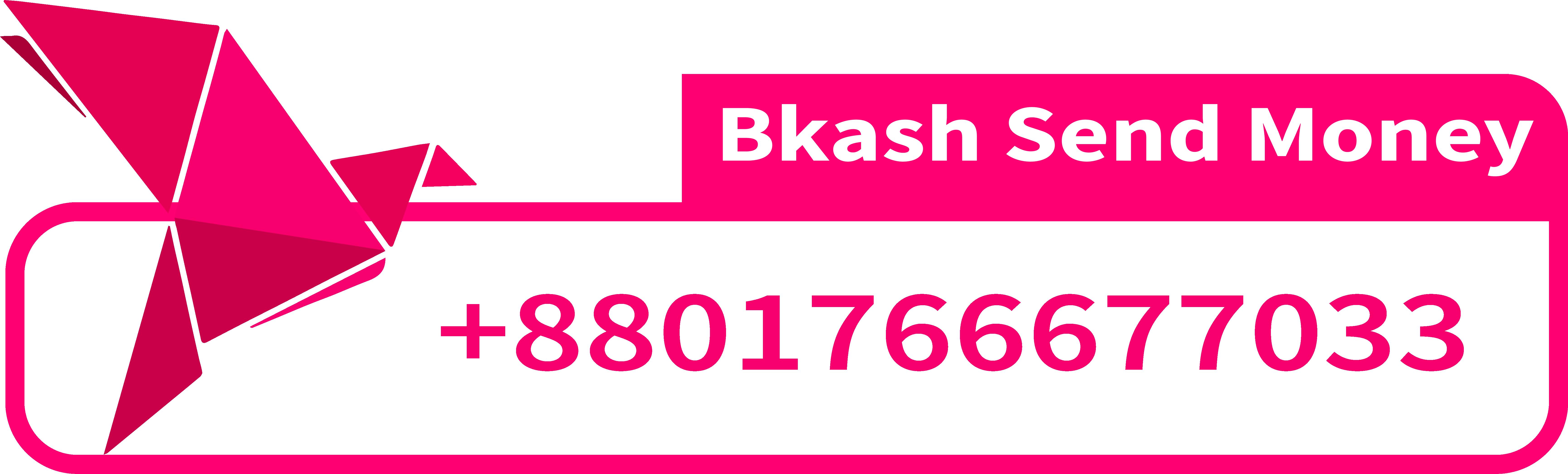 bkash line